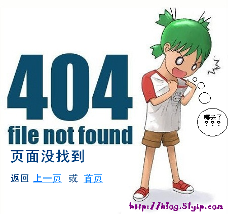 HTTP 404,file not found