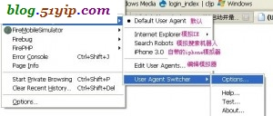 模拟器 user agent switcher