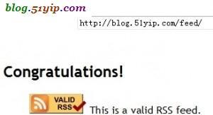 RSS有效