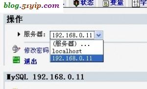 phpmyadmin 连接多个mysql服务器,登录后