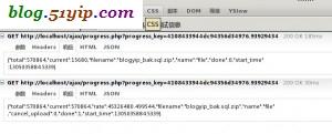 php apc ajax 上传进度条