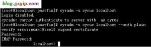 64位机器cyrus管理员用户认证