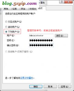 修改组件标识用户